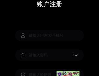 vijetaacademy.com screenshot