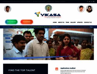 vikasajobs.com screenshot