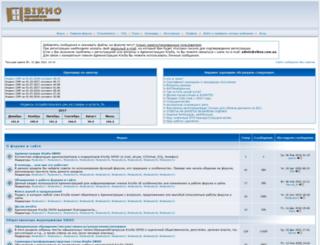 vikno.com.ua screenshot