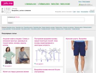 vikroyki.jofo.ru screenshot