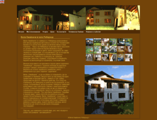 vila-omainiche.com screenshot