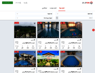 vilajar.com screenshot
