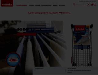 vileda.gr screenshot