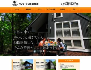 village-nasu.com screenshot