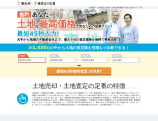 villageatblue.com screenshot