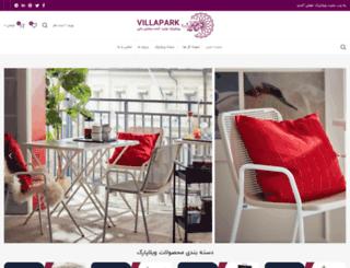 villapark.ir screenshot