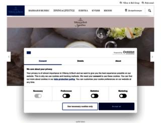villeroy-boch.ru screenshot