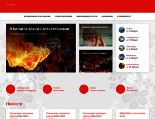 vim-avia.com screenshot