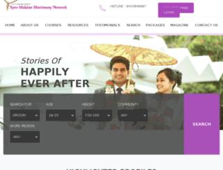 vimalamatrimony.org screenshot