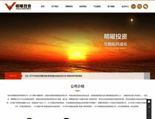 vimchina.com.cn screenshot