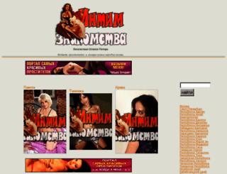 vimofyd.szerverland.com screenshot