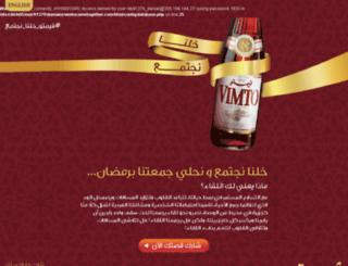 vimtocometogether.com screenshot