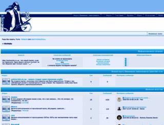 vinanime.6bb.ru screenshot