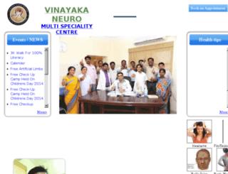 vinayakaneuro.com screenshot