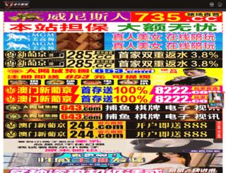 vinci-hk.com screenshot