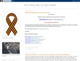 vineyardsaker.blogspot.fr screenshot