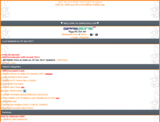 vinit1231.wapka.mobi screenshot