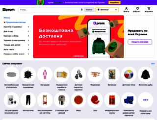 vinnica.prom.ua screenshot