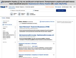 vinnica.trud.com screenshot