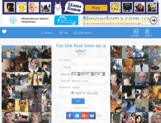 vinnytsyagirls.com screenshot