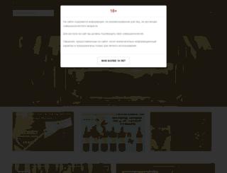 vino18.ru screenshot
