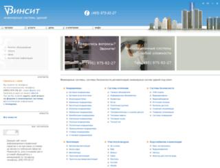 vinsit.ru screenshot