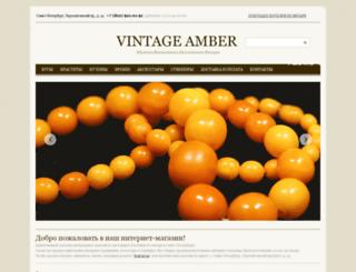 vintage-amber.ru screenshot