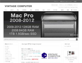 vintagecomp.com screenshot