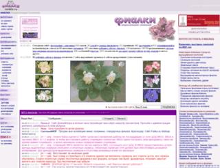 violets.ru screenshot
