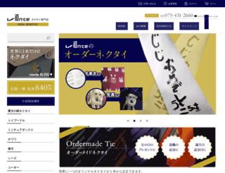 vionte.com screenshot