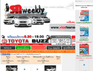 viosteenee.com screenshot