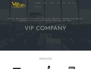vip-iq.com screenshot