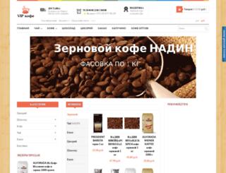 vip-kofe.by screenshot