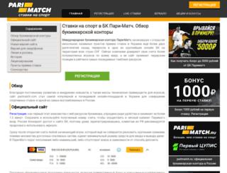 vip-pm.ru screenshot