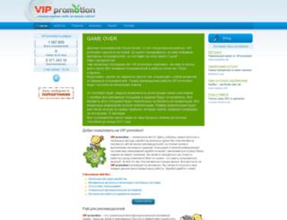 vip-prom.net screenshot