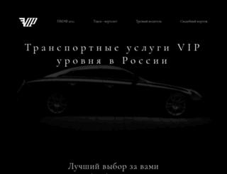 vip-taksi.com screenshot