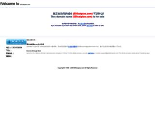 vip.555caipiao.com screenshot
