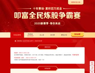 vip.cofool.com screenshot