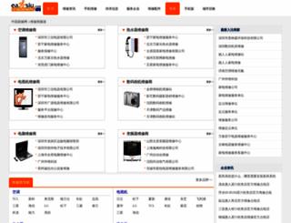 vip.easiu.com screenshot