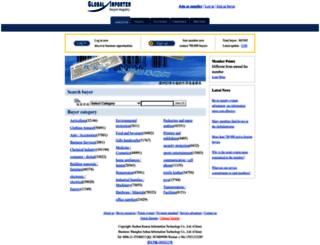 vip.globalimporter.net screenshot