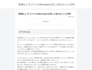 vip.sakuraweb.com screenshot