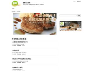 vip.shopcool.com.tw screenshot