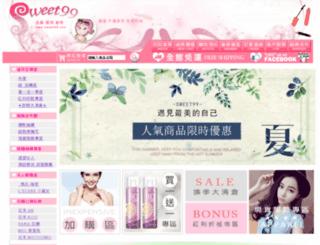 vip.sweet99.com screenshot
