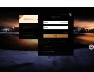 vip.tom.com screenshot