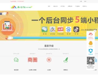 vip.vcdes.com screenshot