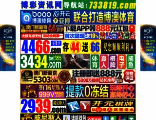 vip0431.com screenshot