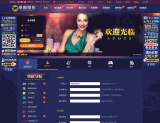 vip0456.com screenshot