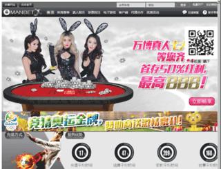 vip0594.com screenshot