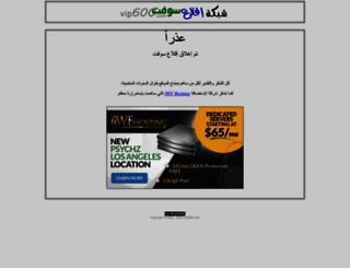 vip600.com screenshot
