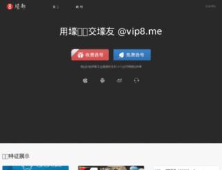 vip8.me screenshot
